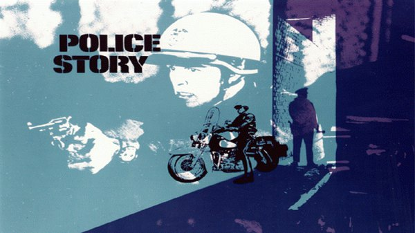 Police Story TV Show